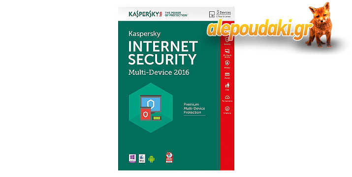 Kaspersky Internet Security (3 - 5 - 10  ΑΔΕΙΕΣ, 1 ΕΤΟΣ) - ENGLISH