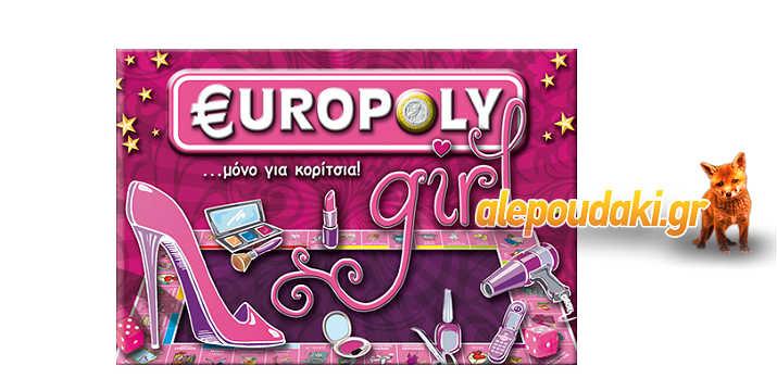 EUROPOLY GIRL