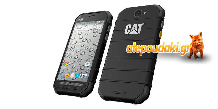 CAT S30 Android 5.1 Lollipop QuadCore 1.1GHz - οθόνη 4.5