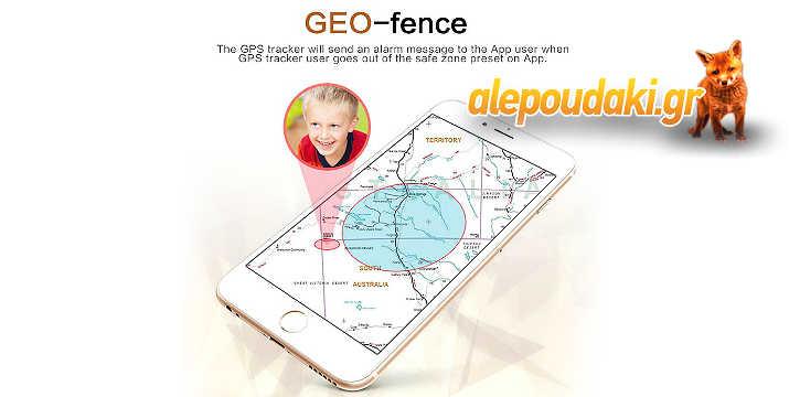 Mini GPS Eντοπισμού Θέσης Προσώπου, Αυτοκινήτου, Ζώου, Q60, 400mAh, Αδιάβροχο !!