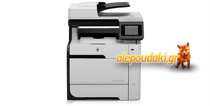 HP used Εκτυπωτής LaserJet M475dn, Color, MFP, toner από 10% εώς 100% !!!