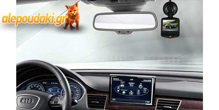 Καταγραφικό HD DVR Kάμερα Aυτοκινήτου !!