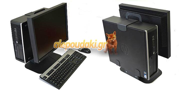 Το απόλυτο ΣΕΤ 2 σε 1 !!!  HP Elite 8200 SFF i5-2400 / 4GB / 250GB / DVD, με εργονομική βάση στήριξής και επώνυμη οθόνη Eizo 19 inch