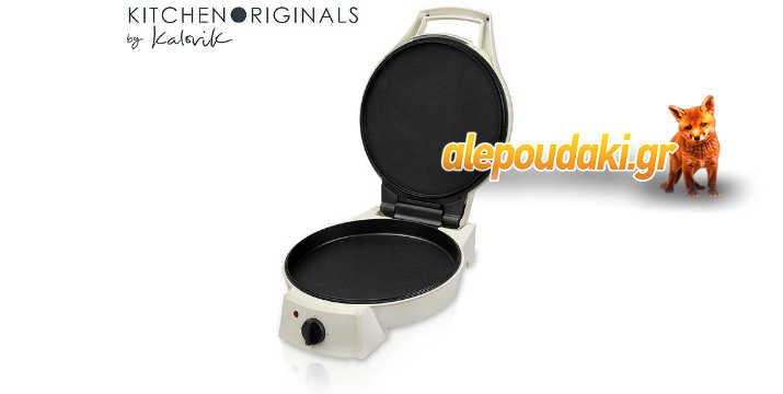 KALORIK TKG PZP 1002 KTO PIZZA PAN – GRILL 1800W. Aνοίγει και μπορεί να χρησιμοποιηθεί και σαν grill !!