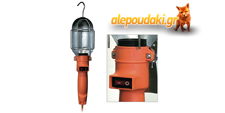 Φορητή Μπαλαντέζα Εργασίας με λάμπα και διακόπτη, 60W, 10m, σε πορτοκαλί χρώμα