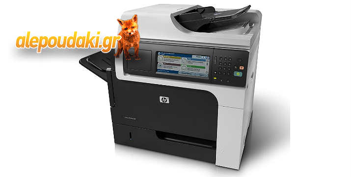 HP used Multifunction Printer M4555 MFP, Laser, Mono, toner 10-90%. Εκτυπωτής  Used με ταξινόμηση Grade A !!!