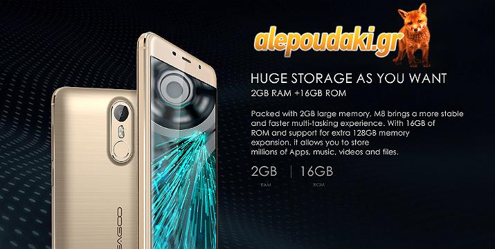 LEAGOO Smartphone M8 3G 5.7 inch, HD, Quad-Core, Gray
