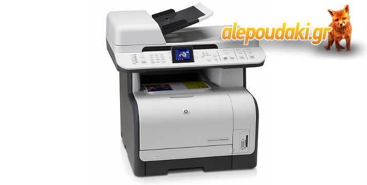 HP used MFP Printer LaserJet CM1312 NFI, Laser, Color, με Toner