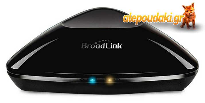 BROADLINK Σύστημα τηλεχειρισμού ηλεκτρικών συσκευών RM Pro, Wi-Fi