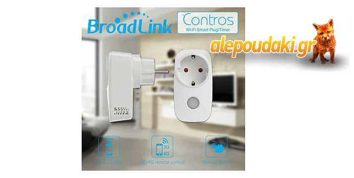 BROADLINK Έξυπνη πρίζα SP3, Τηλεχειριζόμενη, Wi-Fi