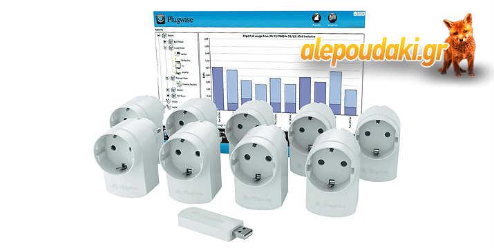 Σύστημα διαχείρισης ενέργειας Plugwise Home Basic απομακρυσμένο έλεγχο συσκευών !!