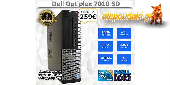 Dell Optiplex 7010, με προηγμένη απόδοση, ευελιξία και συνδεσιμότητα !!!