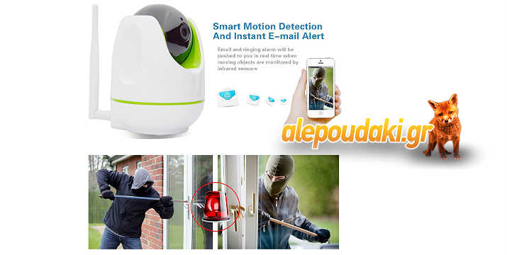 Κάμερα Wi-Fi HIP304-1M-ZY με υπέρυθρες και ήχο 2 δρόμων, 720p, Pan & Tilt. Διαθέτει εφαρμογή για το κινητό τηλέφωνο, ηχείο και μικρόφωνο για επίβλεψη του χώρου !!