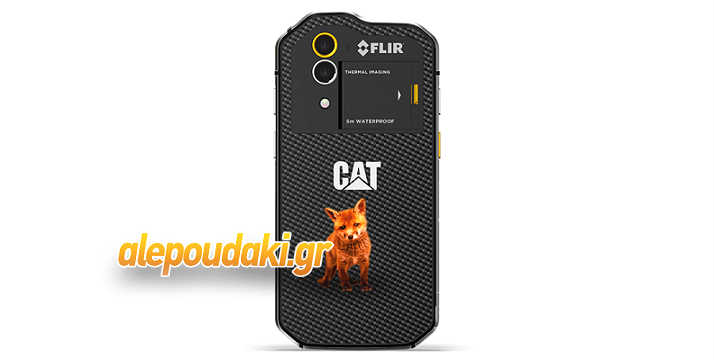 CAT S60 Android Marshmallow OctaCore, οθόνη 4.7inch IPS. Αδιάβροχο, ανθεκτικό, wetfinger tracking !!!