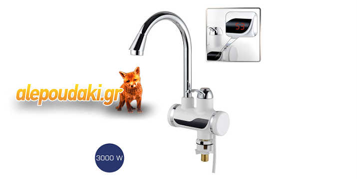 ELITE EHD-3002D ΗΛΕΚΤΡΙΚΟΣ ΤΑΧΥΘΕΡΜΑΝΤΗΡΑΣ ΒΡΥΣΗ ΜΕ ΟΘΟΝΗ 3000W. Ιδανικός για να εξοικονομήσετε ενέργεια από το ζεστό νερό !!!