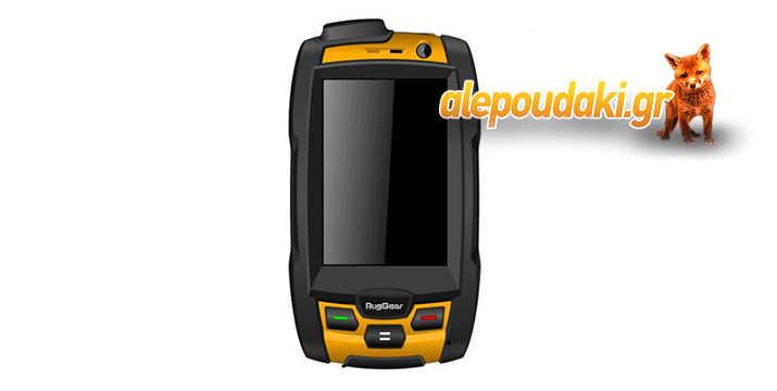 NFC Android smartphone RugGear RG500, με 2 SIM, οθόνη αφής 3.2 ιντσών, αδιάβροχο, ανθεκτικό σε χτυπήματα & σκόνη !!!