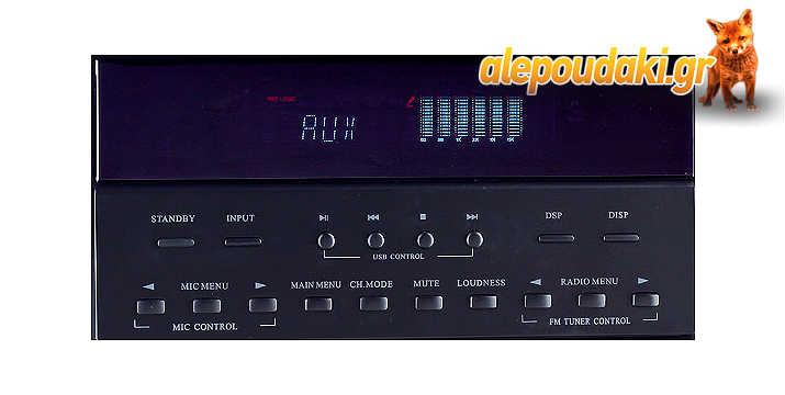 AKAI AS110RA-320 ΡΑΔΙΟΕΝΙΣΧΥΤΗΣ ΜΕ USB/CARD READER