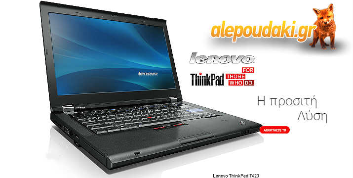 LENOVO used Notebook ThinkPad T420S, i5-2520M, 4GB, 160GB HDD, 14.1 inch