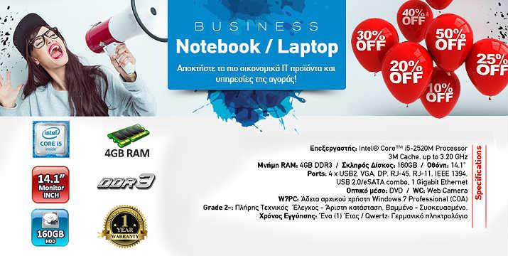 LENOVO used Notebook ThinkPad T420S, i5-2520M, 4GB, 160GB HDD, 14.1 inch
