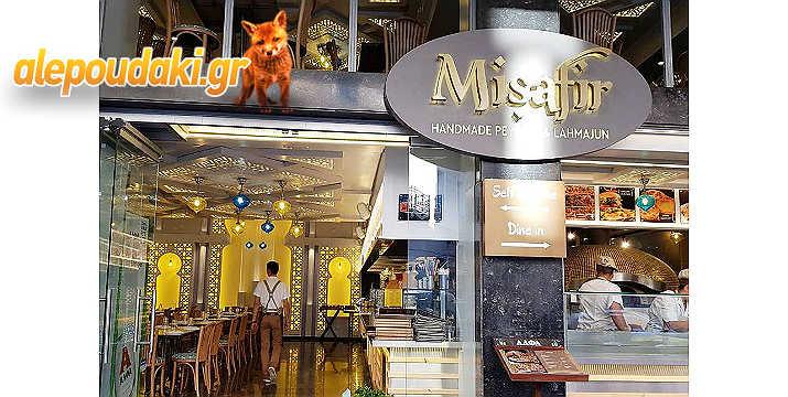 Dating Coffee με επιλεγμένη παρέα φίλων, για καφέ γνωριμίας στο όμορφο Misafir στο Μοναστηράκι. Κάθε Τετάρτη & Κυριακή !!