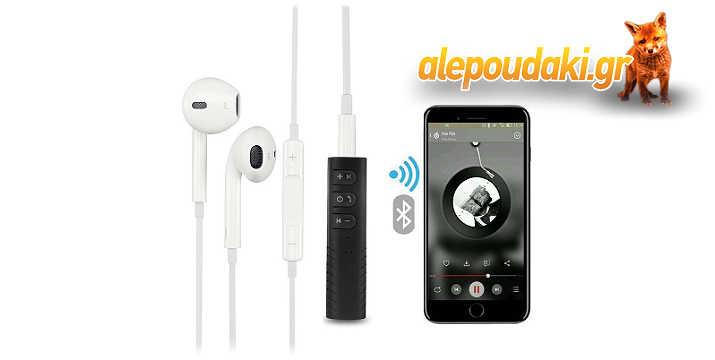 BLUETOOTH CLIP-ON, Handsfree, Car Kit Bluetooth και τέλος τα προβλήματα με την ενσύρματη σύνδεση, μέσω της ασύρματης σύνδεσης και της μετάδοσης !!!