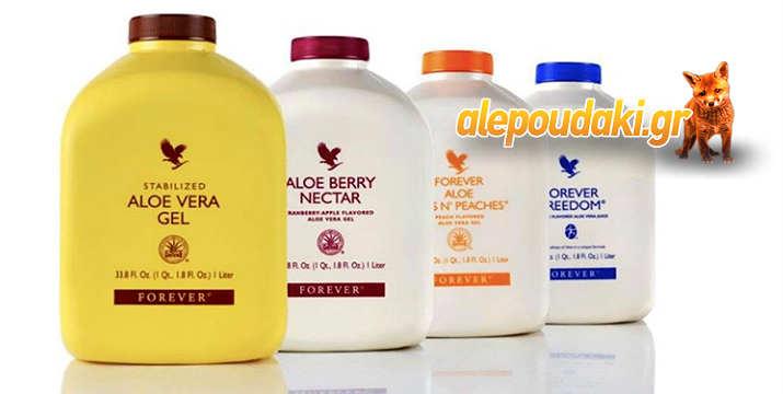 Πόσιμη Forever Aloe Vera Gel®, 3 γεύσεις του  1 λίτρου !!  Βοηθάει στην Αποτοξίνωση και την Ευεξία του Οργανισμού !!!
