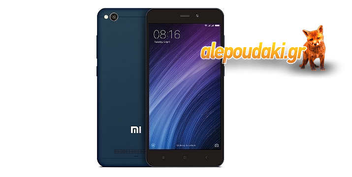 XIAOMI REDMI 4A (2GB RAM, 32GB STORAGE) DARK GRAY, Snapdragon 425 64-bit και μπαταρία 3030mAh