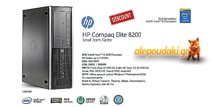 HP Elite 8200 SFF Core i5 2nd Gen /4GB/500GB/DVDRW/WIN7PC!!!