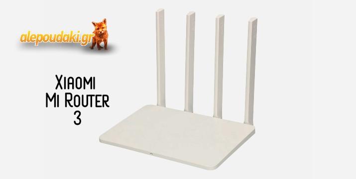 Xiaomi Mi Router 3, με διπλό σύστημα διαμέρισης και μεγάλη ταχύτητα αποθήκευσης 16MB flash !!