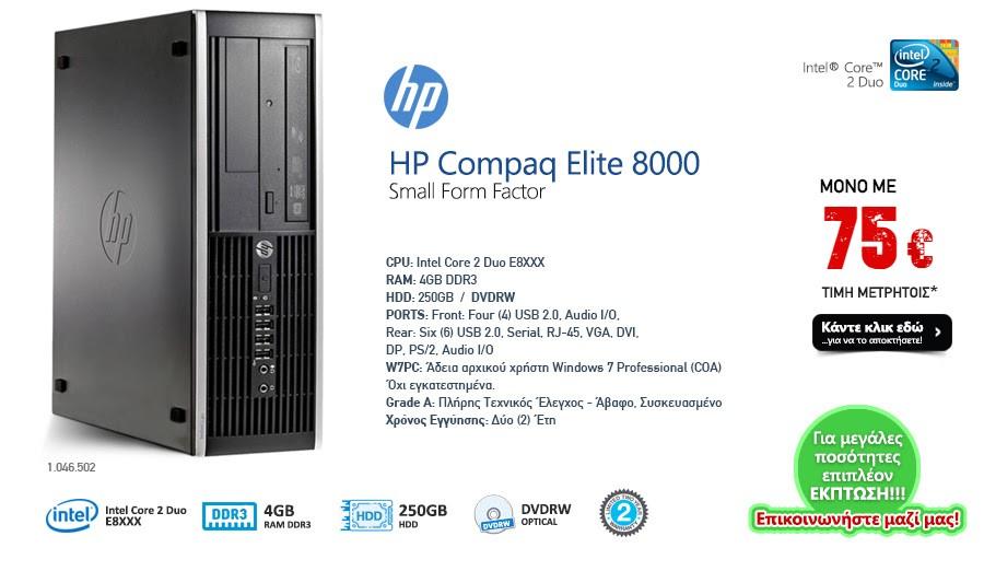 HP Elite 8000 SFF C2D /4GB/250GB/DVDRW/WIN7PC , Refurbished !!!