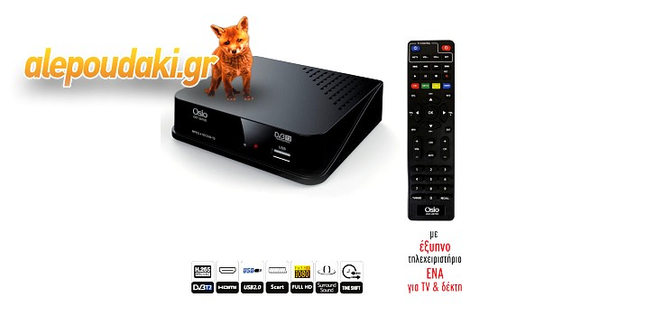 Osio OST-2670D DVB-T/T2 Full HD H.265 MPEG-4 Ψηφιακός δέκτης με USB και μεγάλο χειριστήριο για TV & δέκτη